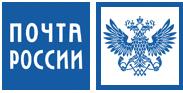 доставка окрасочного оборудования Почтой России по всей России