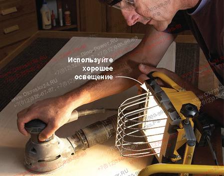 для проведения окрасочных работ используйте безвоздушное распыление и хорошее освещение